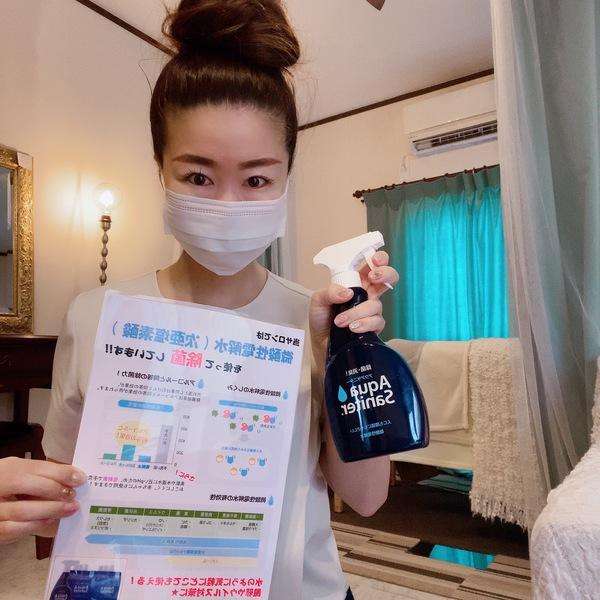 【ウイルス感染防止対策のお知らせ】