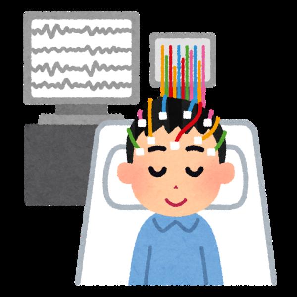 脳波って何だっけ?